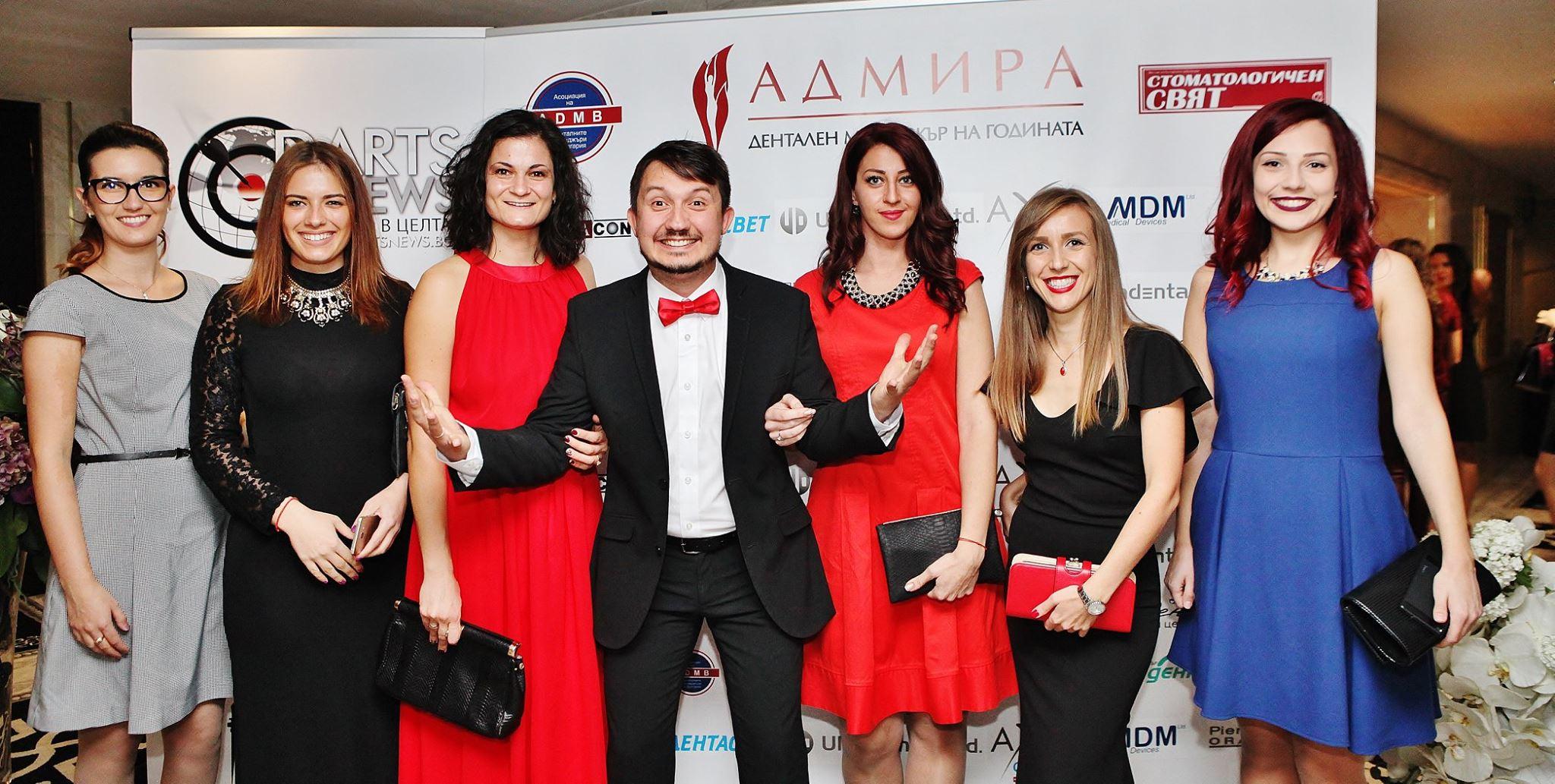"""Damyanov dental Награда за """"Дентална практика с ясен фокус и визия за бъдещето"""" Дентална практика"""