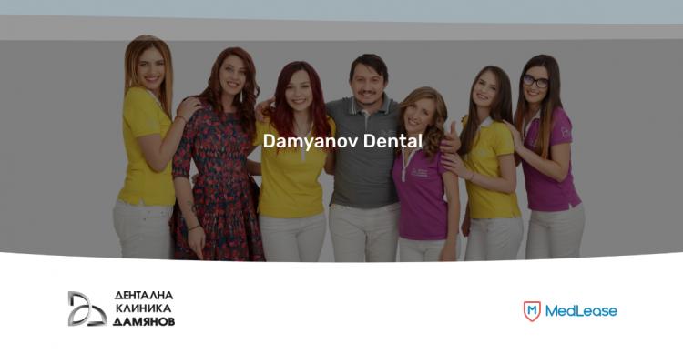 """Дентална клиника """"Дамянов"""" Дентална клиника """"Дамянов"""" сключи партньорство с MedLease за финансиране на лечението на пациенти финансиране на лечението"""
